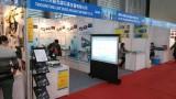 TIANLI Exhibition Show--2013 Shanghai