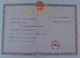 Local Tax certificate