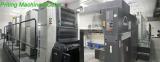 Printing Machine-5Color