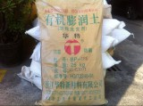 Organic Bentonite, Bp-186, Bp-186c, Bp-188, Bp-183