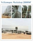China Volkswagen Steel Prefab Workshop