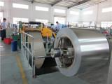 length cut factory