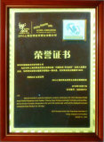honour-certificate