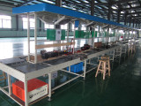 Factory View -1