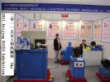 The 2011 Beijing BICES Exhibition