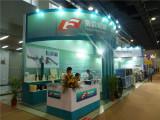 2011 Chinaplas in Guangzhou