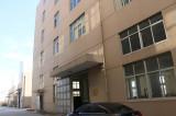 Factory of Wenzhou Hongqi