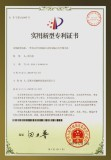 Patent of High-power single-frequency pulsed fiber laser