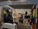 Osaka Fair in 2014