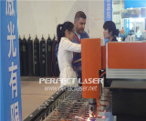 Perfect Laser in Exhibition