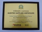 SGS Certificate (2010.8.7-2011.8.6)