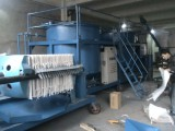Picture of Series LYE Engine oil recycling plant