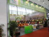 28th China International Furniture Fair (Guangzhou)