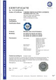 TUV certificate for SL7 dc circuit breaker