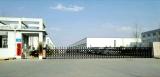 factory gate show