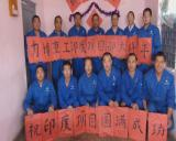 Project team celebrate Chinese New Year in India
