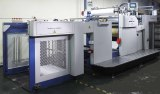 full-automatic lamination machine