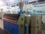 PROPAK INDO&PLASTIC RUBBER INDO 2013