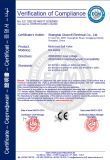 CE Certificate for DQ series