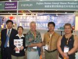 2006 Hongkong International Construction Material Fair