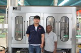 King Machine Engineer and customer in Ethiopia
