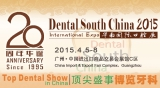 Dental South China Dental Exhibition 2015