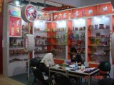 103 Canton Fair,China