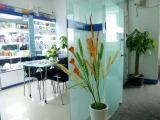 Guangzhou Office