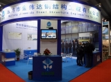 2012 Guangzhou International Prefab House,Modular Buidling & Mobile House