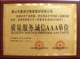 Certificate of Quality.Service. Prestige AAA Units