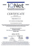 IQNEC CERTIFCATION
