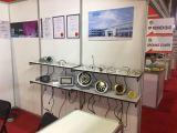 2017 Mexico Expo Electrica International