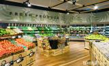fruit supermarket shelf case 2