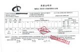 MTC-IRSM 41-97 Sheets