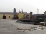 Weifang Zhongqing Fine Chemical Co., Ltd