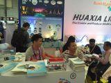 2015 Shanghai Expo Lighting Fair
