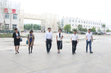 Leadership of City Center for Educational Technology to Visit China Coal Group for in