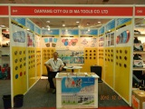 IIHT EXPO - HARDWARE & TOOLS EXPO in India