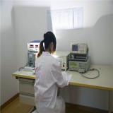 EMC TEST room