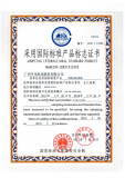International Standard Product Marking Certificate