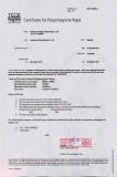 United Kingdon LR Certificate