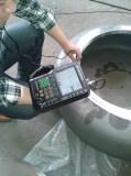 Nai Pu Ultrasonic Inspection