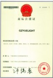 GZ Yuelight