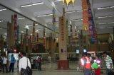 India Airport