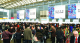 shanghai Frankfurt Auto Parts show
