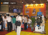Dashun machinery in Qingdao exhibition