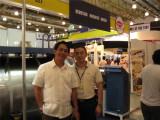 Trade fair in Philippines
