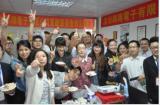 Celebration of Spring Festival in TT Motor