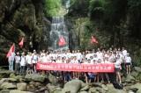 2014 KUIKO all staffs summer drift at zhexi cliff