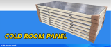 cold room panel